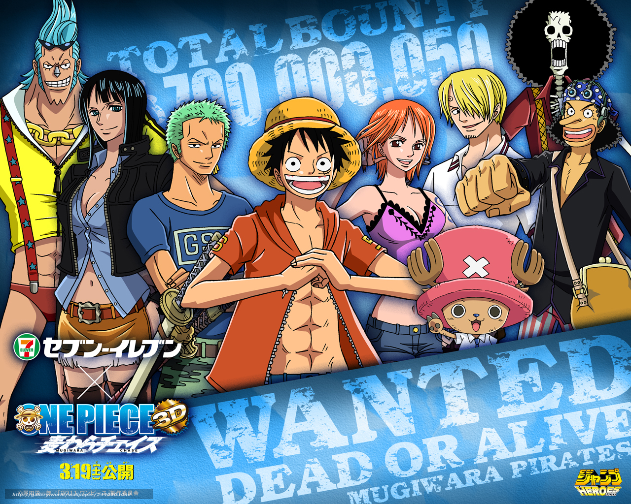Download One Piece 3d Mugiwara Cheisu Avi Rhonalailhis Blog