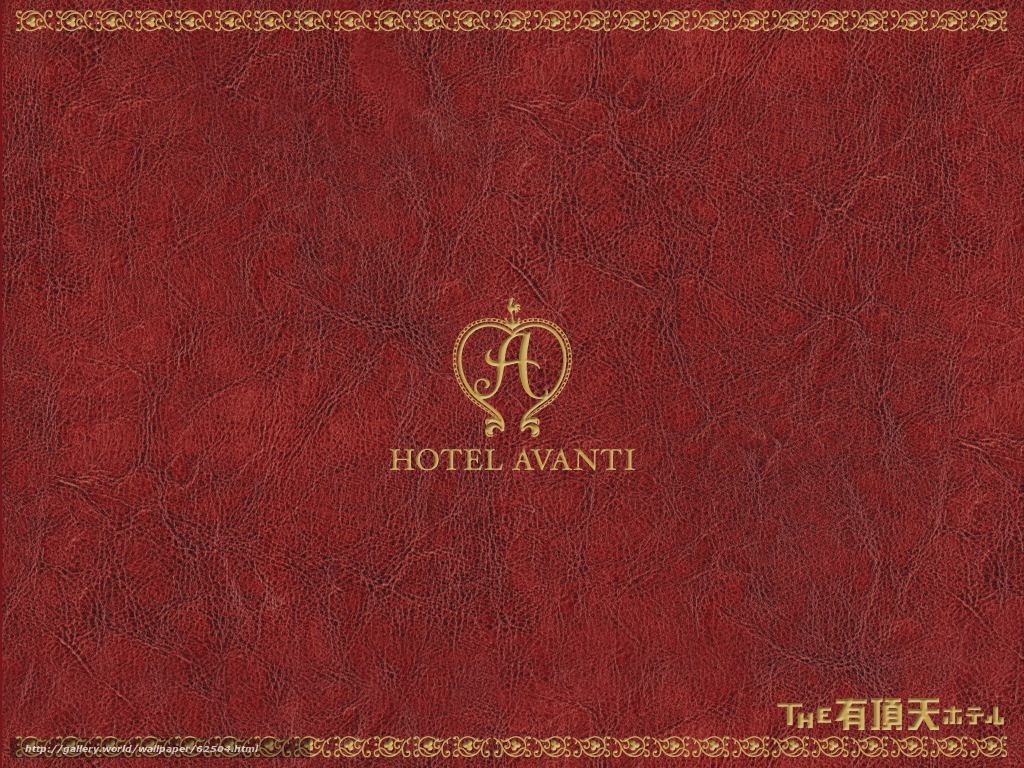 Картинка, Улетный отель, Uchoten hoteru, фильм, кино,454042.