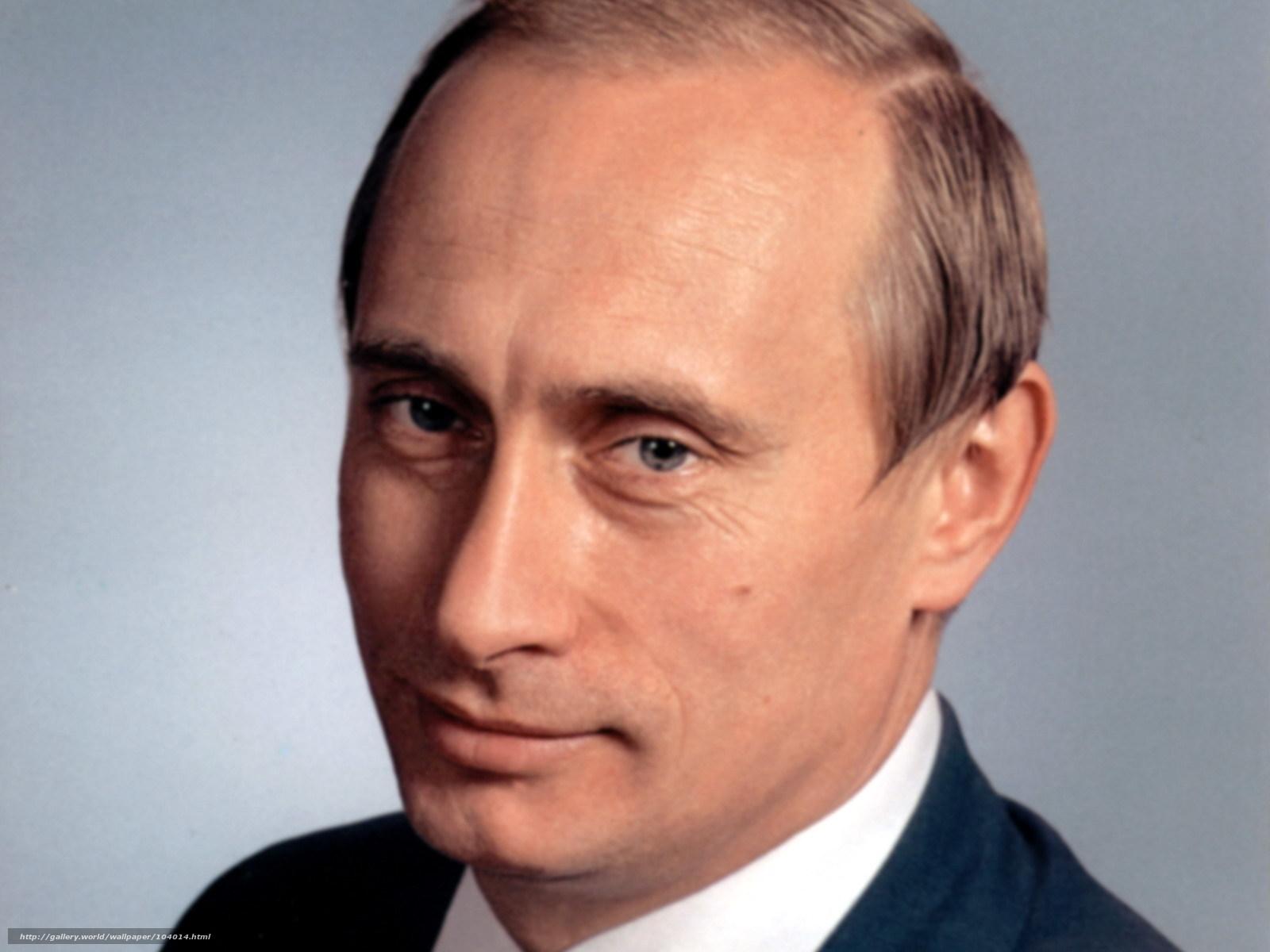 Владимир путин png картинки скачать бесплатно.