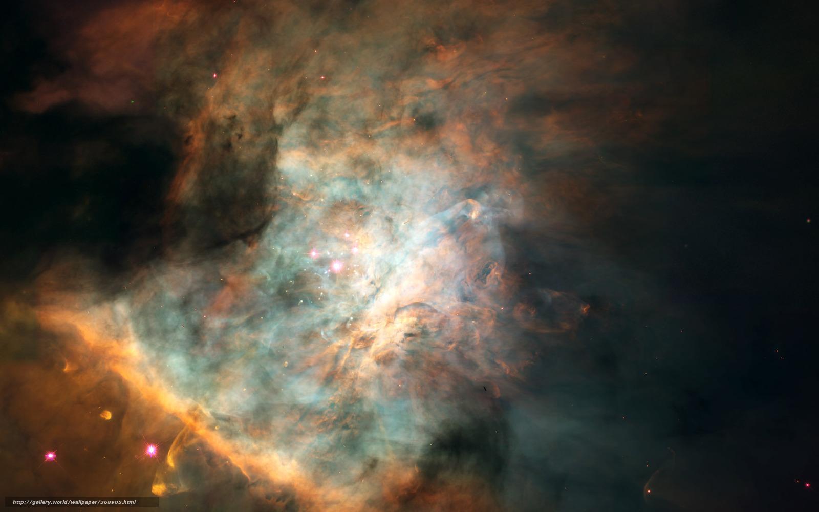 галактика, млечный путь, туманность, gdefon