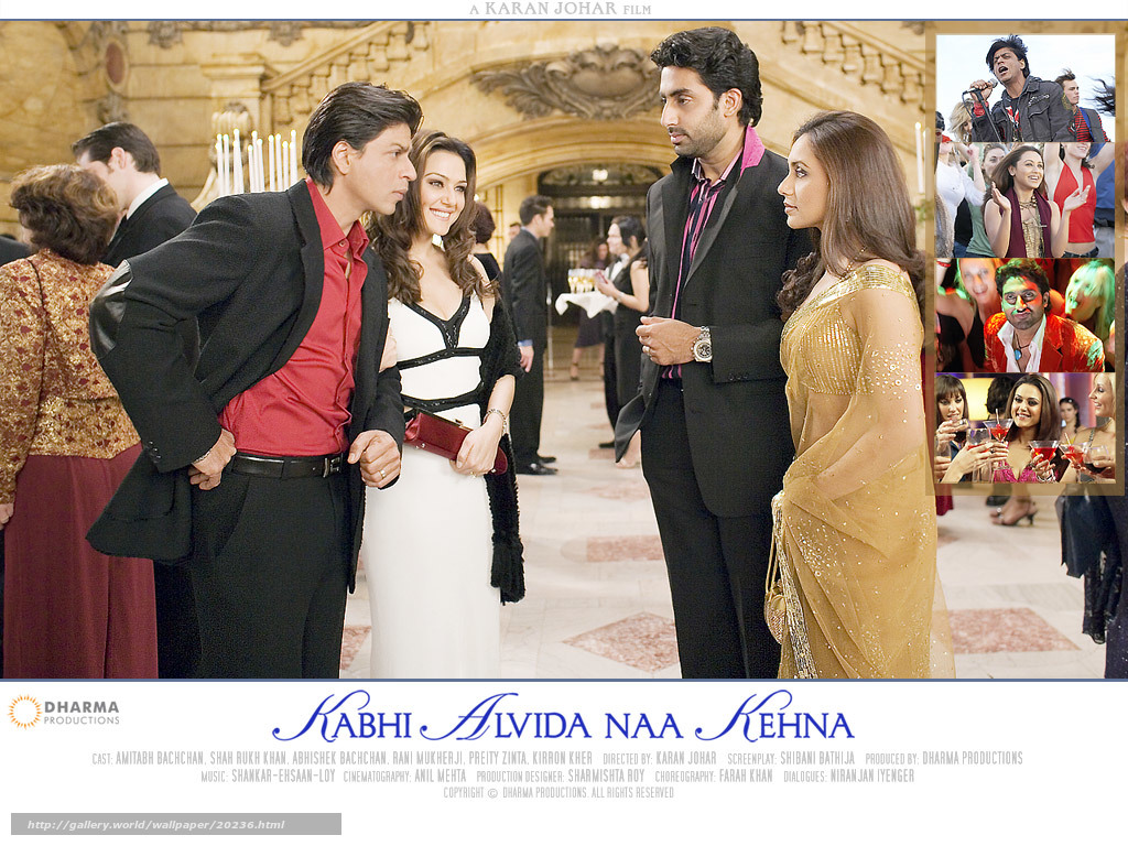 Free Mp3 Download Of Mitwa-kabhi Alvida Na Kehna Song
