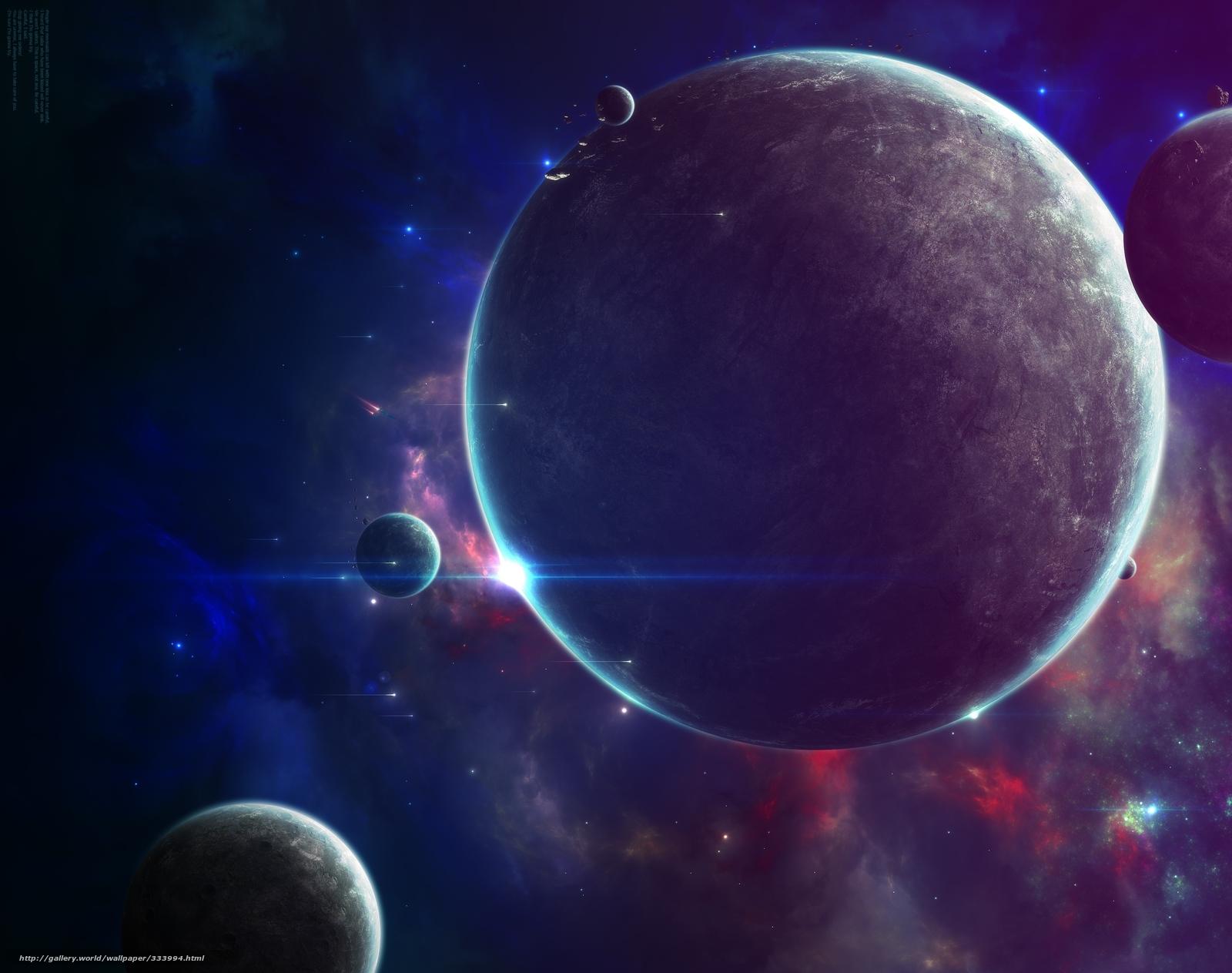 Скачать обои фото картинку на тему планеты, спутники, космос