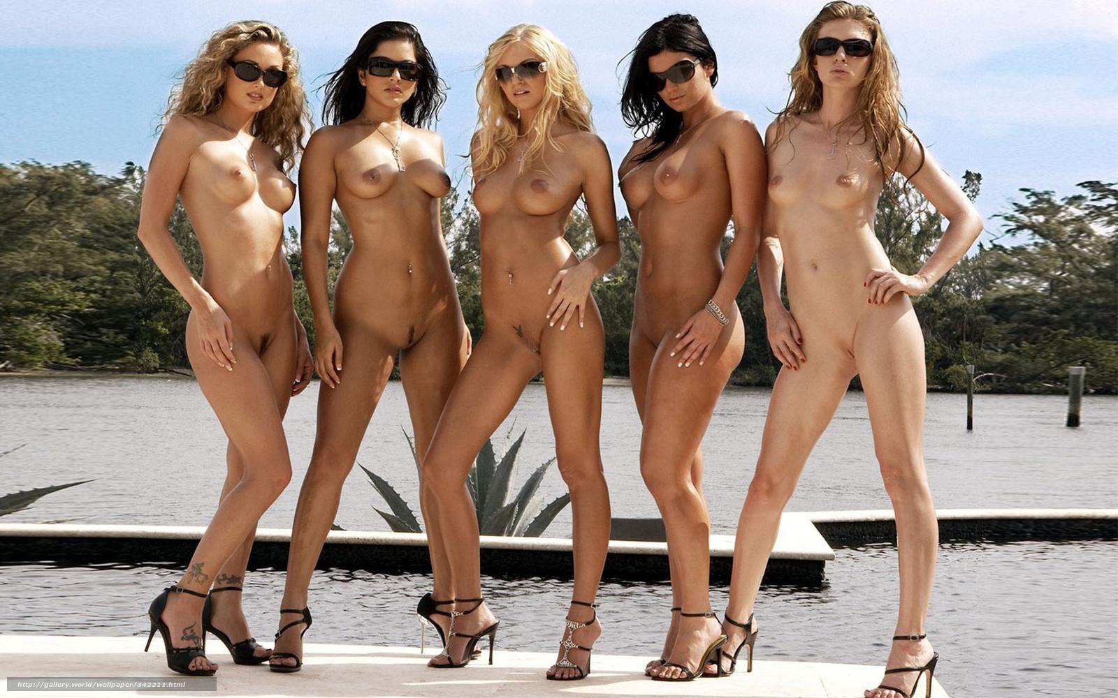 там самый полный сборник голых девчонок относитесь мужчинам