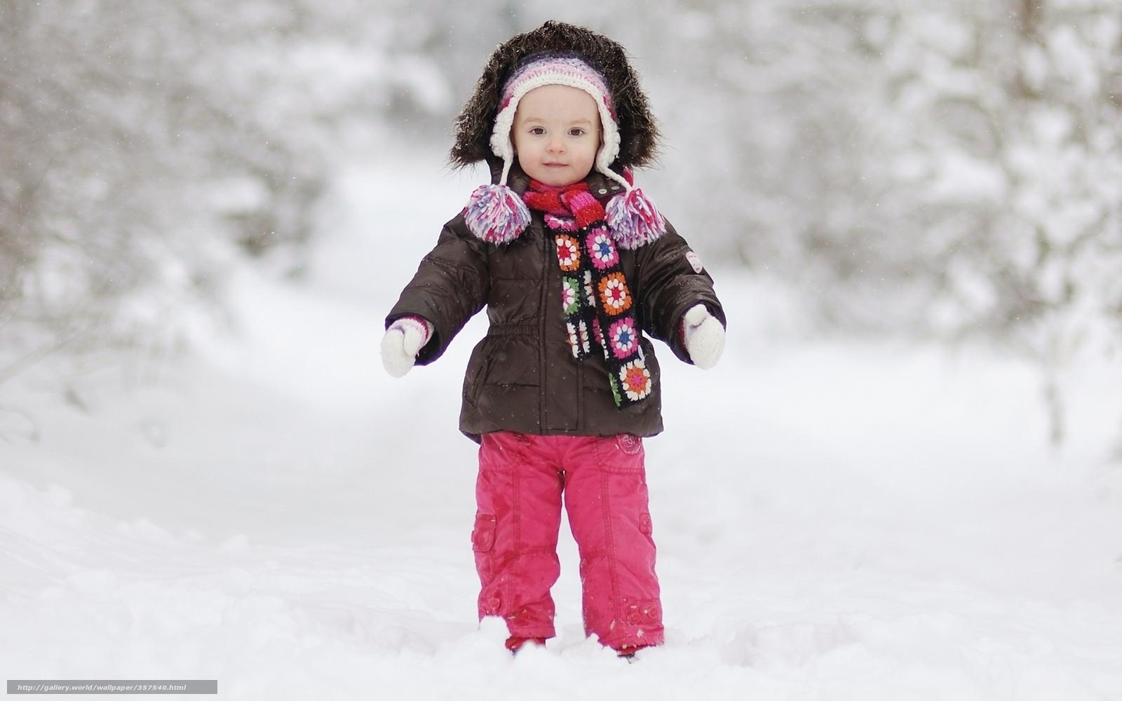 Маленькая зима песня