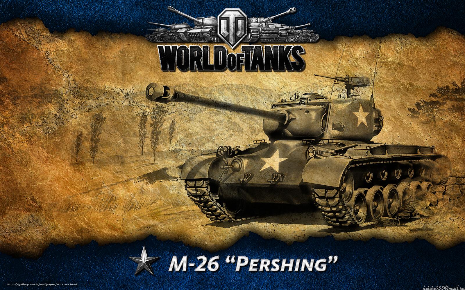 413195 world of tanks igra tank 1920x1200 www gdefon ru