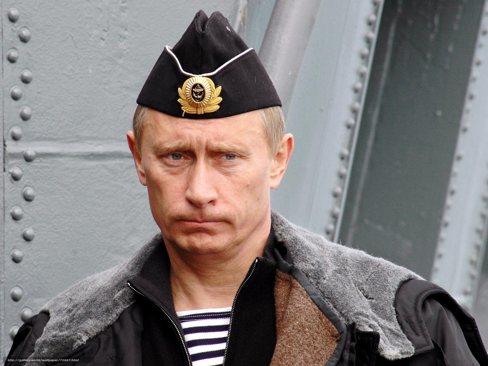 Mi héroe Putin