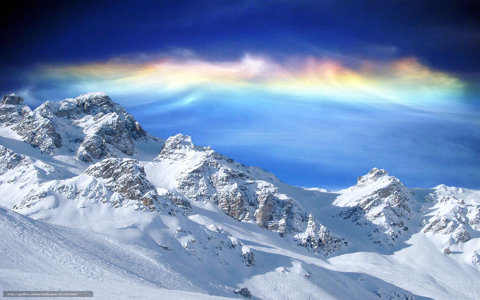 pin paysages montagne fond - photo #5